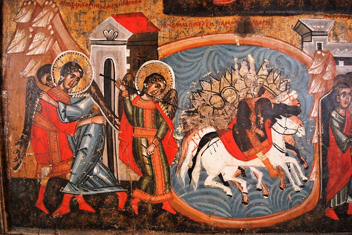 Ikona zo Šarišské múzeum v Bardejove