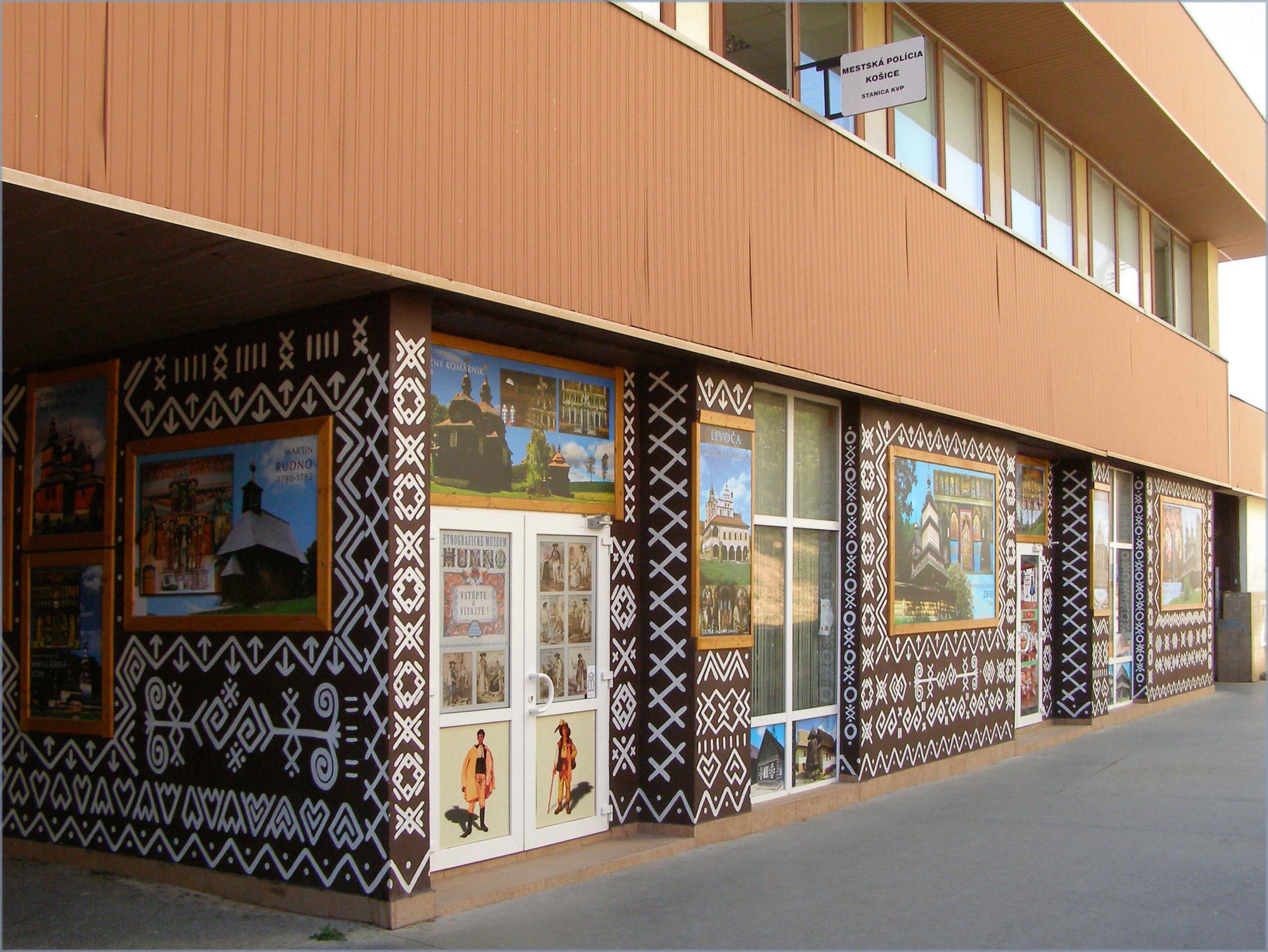 Humno, Etnografické múzeum Martin